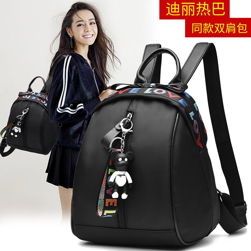 天天特价明星同款2019新款双肩包包韩版大容量背包时尚学院风书包