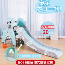 Childrens slide baby toys baby slide indoor home park playground combination small thickened long
