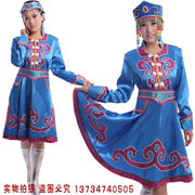Mongolian costumes female costumes dance apparel women's sequin-embroidered costumes of Mongolia Mongolian robe