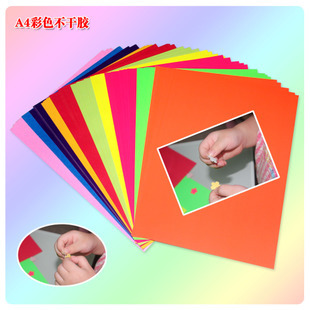 A4 color self-adhesive 10, instant paste embossing device, wisdom tree, DIY handmade origami materials, kindergarten