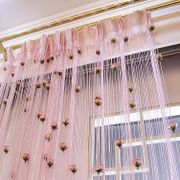Line curtain, partition curtain can be encrypted bead curtain, romantic curtain, hanging curtain, bedroom, living room adornment, curtain, curtain, door curtain, tassels