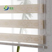 Akai shutter soft curtain blinds shading double jacquard zebra curtain waterproof finished bedroom can punch