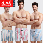 Health to 3 Pack aro pants Boxer Shorts shorts loose cotton underwear Home Furnishing code cotton pajamas