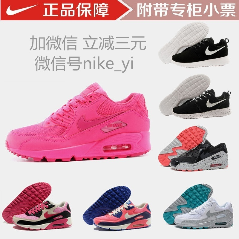 SAO powder Nike air within the end of the summer tide female Han Guohou breathable heighten students sports leisure nets shoes running shoes