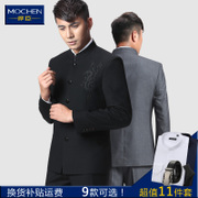 The young man ZhongShanZhuang suit Chinese collar suit Chinese Korean slim bride's Gown Costume China wind