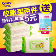 Small raccoon baby wipes with cover 80 pumping *5 baby wipes baby wipes newborn bag mail