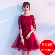 2017 new red wine bride toast suit short wedding engagement huimen evening dress dresses thin autumn