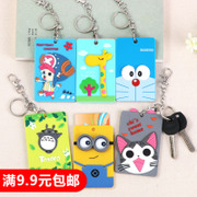 # Korean cartoon card set student silicone ladies cute Keychain card bag clip thin man