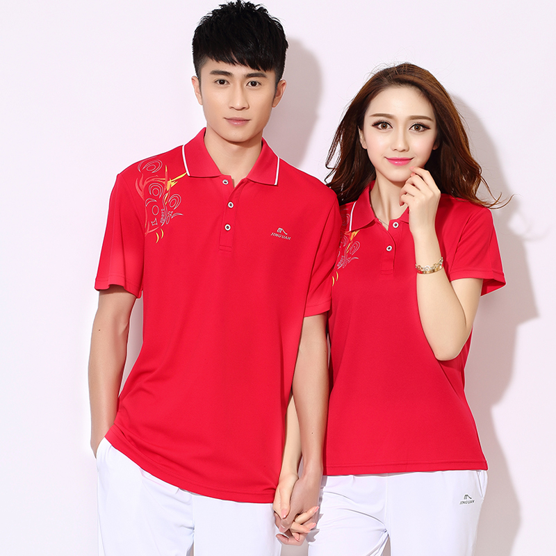 Manufacturers wholesale, South Korea silk, summer Jiamusi square dance sports clothes, summer lovers sports suit, short sleeved Sports