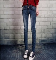 ONLY ICE counters new female slim slim jeans and velvet high waist jeans are trousers bound feet women pants