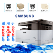 Samsung K2200 machine A3 black and white laser copy print scan multifunctional office