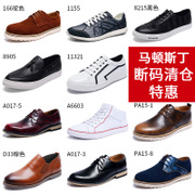 Martunsid/ a Justin Leather Men's shoes loss clearance broken code processing casual shoes Martin boots male special offer