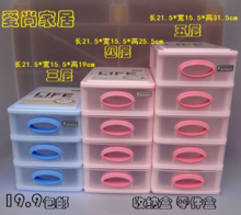 4 layer drop-resistant drawer component box parts box chip box IC box mobile phone accessories storage box