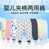 Baby pants men small children warm in autumn and winter cotton baby pants girl PP pants childrens wear padded pants