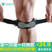 Nursing of patella with knee pads and men's and women's basketball sports running mountaineering fitness brace with patella meniscus injury