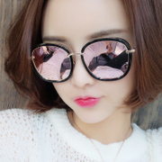2016 South Korea's new Sunglasses Women tide personality round polarized sunglasses glasses with the same male 2017