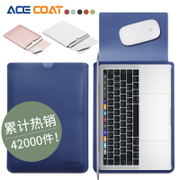 ACECOAT apple notebook computer package Macbook Pro/Air 11/12/13/15 inch liner bag