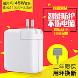 Happy home charger 45w Air Apple Macbook laptop adapter power cord A1466