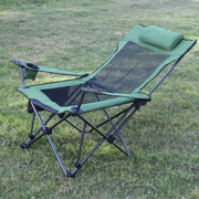 Outdoor folding chair, recliner, portable back chair, beach chair, fishing chair, nap, lunch bed, chair, post bag