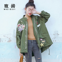 Mary best friend BF wind in spring and autumn embroidered frock coat female Korean students long Army Green long sleeve casual coat