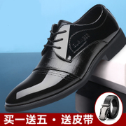 Men's business dress shoes shoes new summer sandals in the air increased 6cm single casual shoes