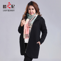 2017 new plus size ladies zipper mm fat girl slim hooded Cardigan and fertilizers to increase spring sweater coat