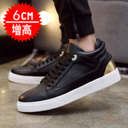 The fall of man s casual shoes for men shoes fashion winter sports shoes with white male cashmere thermal