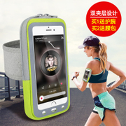 Touch screen mobile phone arm package running arm movement arm arm wrist bag bag bag with a set of men and women riding fitness yoga outdoors