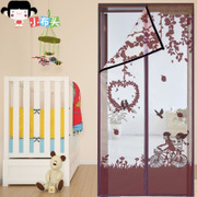 Small pieces of mosquito curtain summer mosquito. Mute magnetic soft screen door partition curtains bedroom window s.