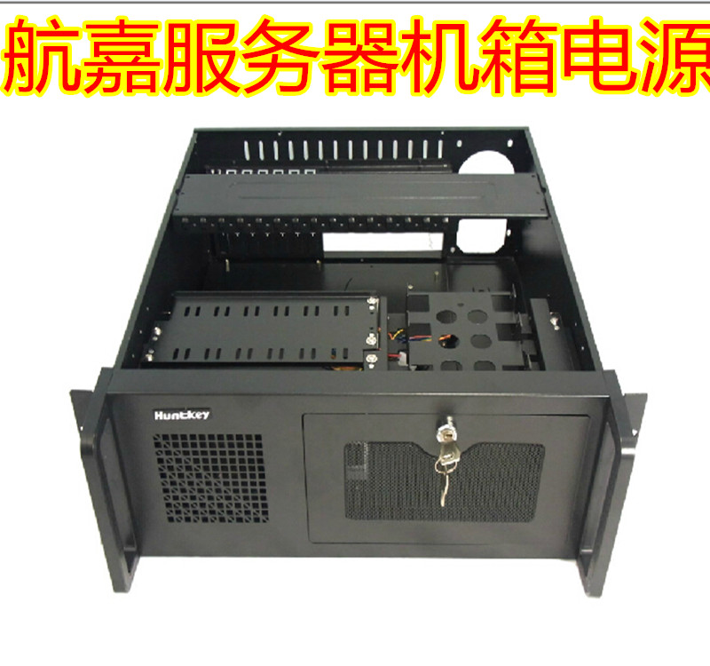 S400 special chassis Huntkey chassis power control server dedicated chassis DVR VCR set genuine