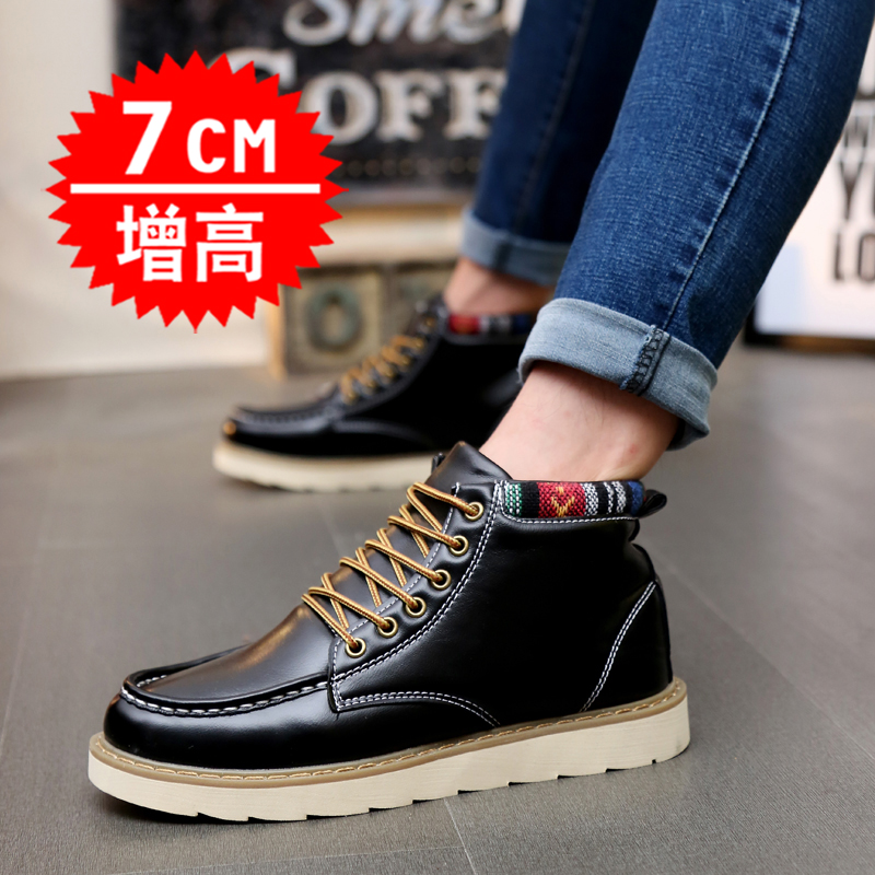 Increased in the men's 8cm men's shoes in autumn and winter plus cotton casual shoes the Korean version of the 6cm tidal shoes UK shoe men