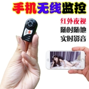 Wireless WiFi infrared night vision micro camera Q7 mobile phone remote camera surveillance network real-time watch