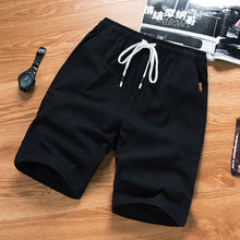 2 men's shorts men's Korean style sporty pants loose summer casual beach 5 minutes pants men