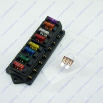 insurance from the best taobao agent com 8 way car boat rv fuse block fuse box plug base power accessories