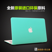 Apple notebook case MacBook Air Pro protection shell 111213 inch computer casing accessories 15
