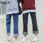 Female high waisted jeans wide leg pants curling pants loose SLIM STRAIGHT legged Korean students in spring and summer nine pants
