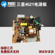 Color Samsung 4521f power board Samsung SCX4521 power board 4725 Xerox PE220 power board