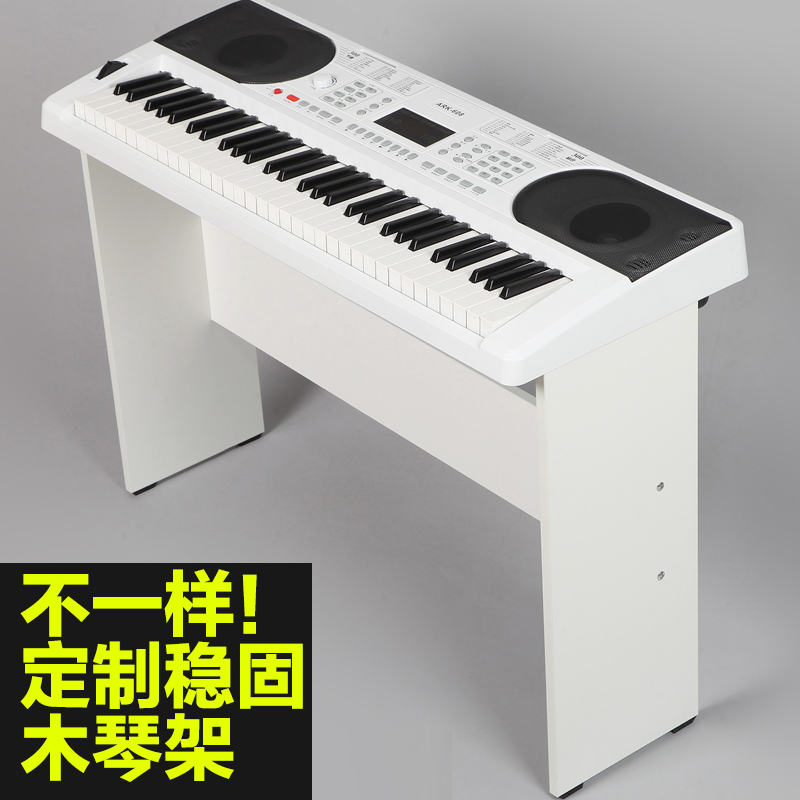 Electric piano, 61 keys, heavy weights, p115, intelligent electronic piano, adult professional, home students, beginners