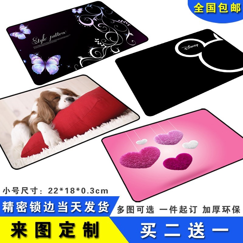 Super large lethal virus, two generation black disease, 2 generation revolutionary ghost dance game, thickening control lock, mouse pad oversized