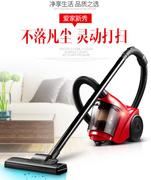 Vacuum cleaner household powerful hand-held carpet barrel type commercial super quiet small dry wet high power