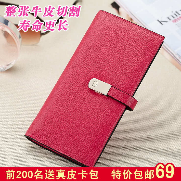 Thin wallet large zip around wallet Velcro leather hand bag 2015 Korean students 30 percent leather cowhide wallet wave