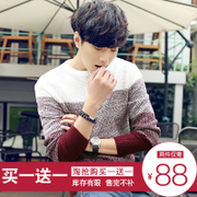 One winter men's sweater T-shirt sweater sweater autumn Korean head tide men's coat