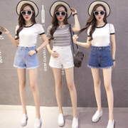 Female summer white denim shorts 2017 new size thin waist Korean loose fat mm students all-match Reku