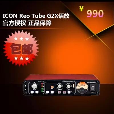 Купить Усилители для микрофонов в Китае, в интернет магазине таобао на русском языке