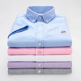 欧保罗男士短袖衬衫夏季白色休闲衬衣纯棉衣服牛津纺修身格子寸衫