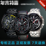 Solar energy multifunctional military table waterproof outdoor sports watch men students waves