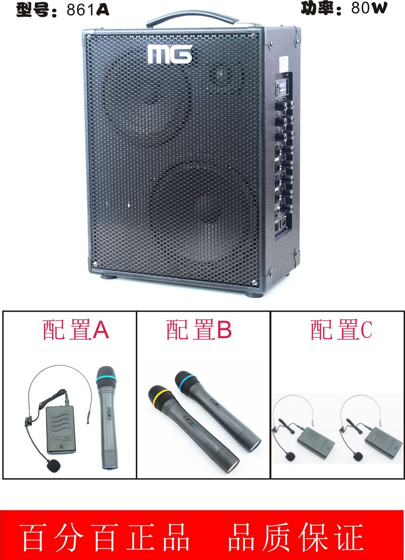 M speakers MG861A sachs erhu musicians/guitar playing/street/stray singer speakers sound