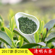 2017 new 250g tea bag mail Qingming tea buds of Enshi mountain Green Tea enriched tea tea tea bags bulk