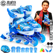 You send a full set of roller skating children's men and women's straight row roller skating shoes adjustable 3-4-5-6-10 years old