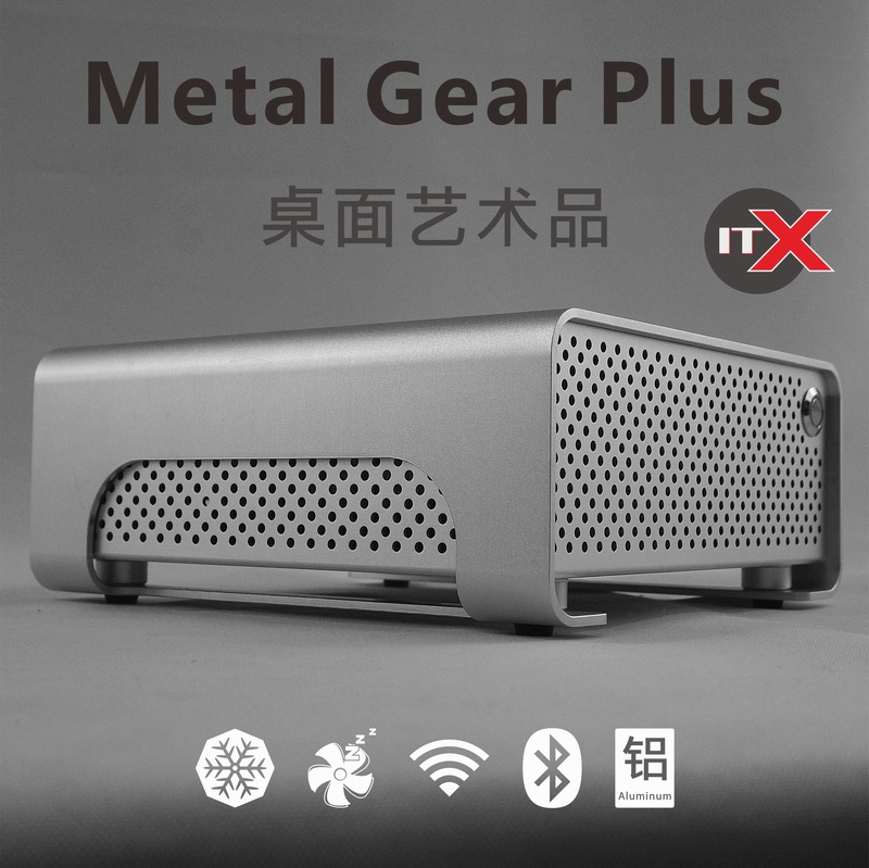 Post cool fish MetalGear Plus aluminum MINI ITX Mini HTPC chassis host/straight plug